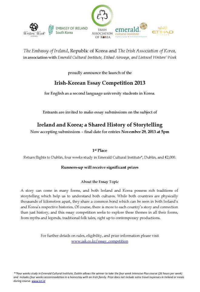 Irish Korean Essay Competion details 2013_Page_1